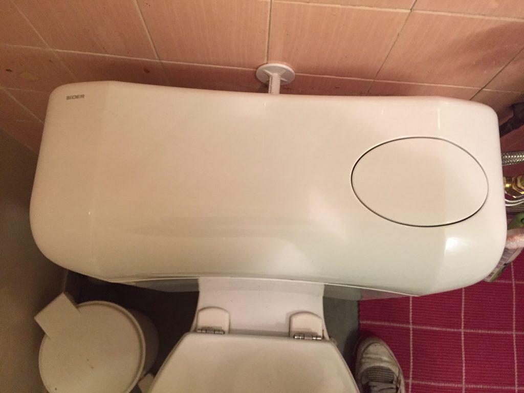 Débouchage wc paris 15